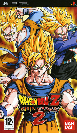 telecharger gratuitement Dragon Ball Z Shin Budokai 2