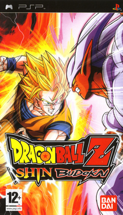 telecharger gratuitement Dragon Ball Z Shin Budokai